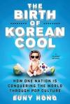korean cool